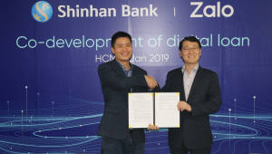 신한은행, 베트남 잘로와 '포켓론' 공동개발