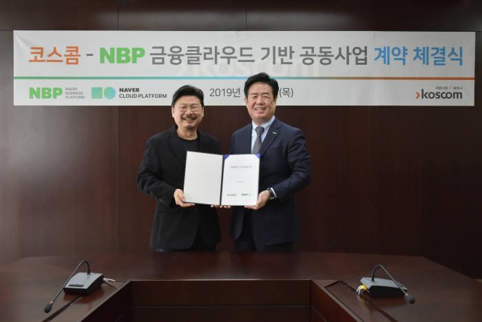 왼쪽부터=박원기 NBP 대표, 정지석 코스콤 사장.