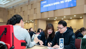 신한희망재단, 발달장애 학생 SW캠프 개최