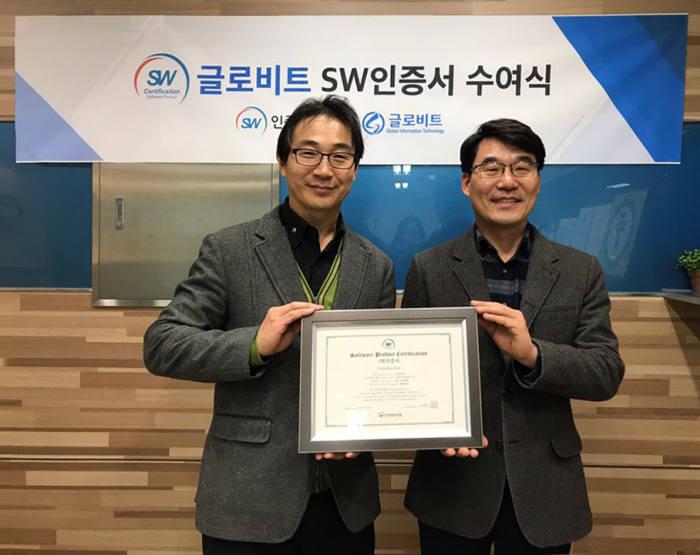 권원일 STA테스트컨설팅 대표(왼쪽)와 김형수 글로비트 대표가 SW인증서 수여식후 기념촬영했다.
