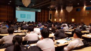 전자신문-케이모바일, '제2의 클라우드 혁명- 에지 컴퓨팅 이노베이션' 성료