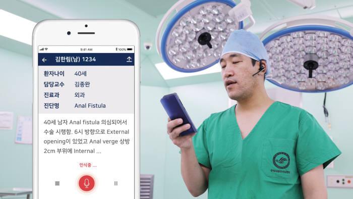 김종한 한림대동탄성심병원 외과 교수가 음성인식 수술기록지를 작성하고 있다.