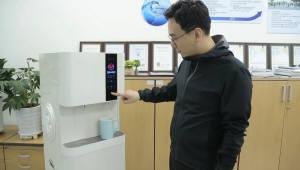 에어워터코리아, 공기 수분을 물로 만드는 에어워터시스템 개발