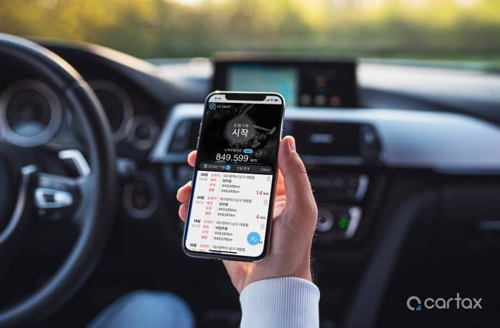 제이코프가 차량운행기록부 앱 카택스를 무료로 전환하고, 기능을 새롭게 추가한 카택스 플러스 버전을 출시했다. 사진은 사용자가 카택스를 활용하는 모습.