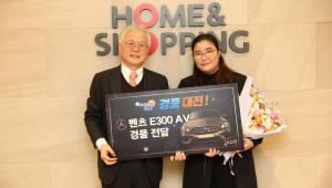 홈앤쇼핑, '렌탈 페스티벌' 경품 증정식 열어