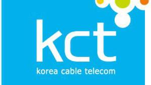 KCT, 우체국 알뜰폰 판매 개시···1000원~2만원대 유심요금제