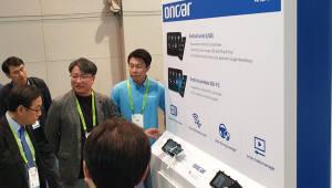 유브릿지, 커넥티드카 솔루션 '온카' 국내외 10개 업체 신규사업 검토