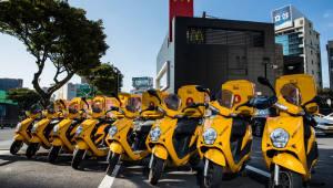 맥도날드 맥딜리버리, 2021년 무공해 친환경 전기바이크로 100% 교체