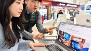 윈도7 지원 종료 D-1년…기업·개인 OS 전환 검토 시급