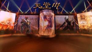 엔씨소프트 '리니지M', 2019 타이페이 게임쇼 참가