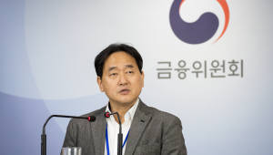 """7월 새 코픽스 도입...""""변동금리 주담대 금리 0.27%P 인하효과"""""""