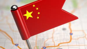 [국제]중국, 로켓에 인공위성 4개 싣고 발사 성공
