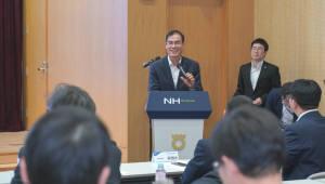 NH농협금융 디지털금융부문 사업추진결의대회 개최