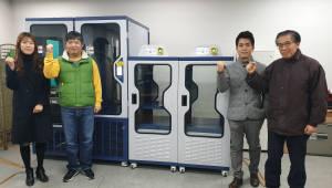 [혁신기업을 가다]두비컴퓨팅, 서버 냉장고 '쿨링랙'으로 히든챔피언