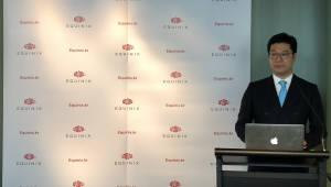 에퀴닉스, 삼성SDS와 손잡고 국내 데이터센터 사업 본격화
