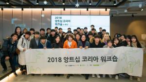 동명대, 계층·지역·업종 초월한 창업문화 확산 화제