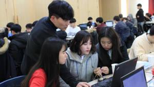 {htmlspecialchars(성균관대, '2019 청소년 IoT 창의 코딩캠프' 개최)}