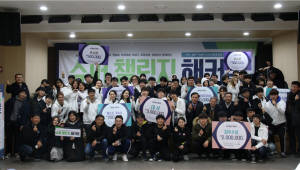 {htmlspecialchars(인하대, 창업아이템을 발굴 위한 해커톤 대회 개최)}