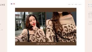 [글로벌 e쇼핑몰]여성의류 전문몰 '스타일라이크'