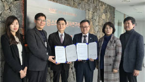 KAIST-기술사업협회, 자율주행·전기차 산업 육성에 협력