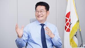 """[의정 보고]송영길, """"동북아 슈퍼그리드, 성장동력이자 북한 개척"""""""