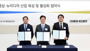 경기도, 다섯 번째 '경기문화창조허브' 고양시에 개소