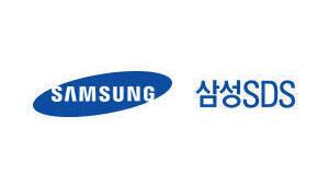 삼성SDS, 지난해 연 매출 10조원 돌파