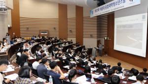 차세대융합기술연구원, '제14회 서울대 융합과학청소년스쿨'