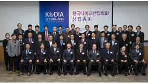 한국데이터산업 이끈다…한국데이터산업협회 창립, 초대회장에 조광원 비투엔 대표 선임