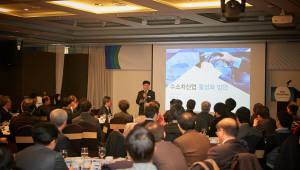 한국무역협회 광주전남본부, '수소차산업 활성화 방안' 포럼 개최