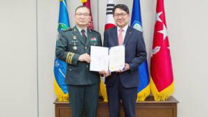 한화시스템, 국방부 장관 표창 방산 보안 우수업체 선정