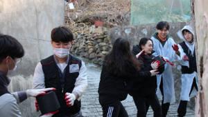 오토닉스, '사랑의 연탄 나눔' 봉사활동 진행