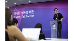 """박정호 SKT 사장 """"미디어, SK ICT 패밀리 성장 견인"""""""