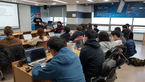 글로벌 사이버시큐리티 캠프 개최…아시아 대학생 보안 전문가 교육