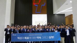 티맥스, 미래성장동력 확보와 OS·클라우드 사업 본격화 올인