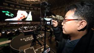 KT, 5G 상용망으로 워너원 콘서트 생중계 성공