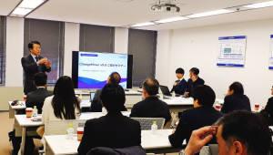 지티원 '체인지마이너 9.0'으로 일본 시장 공략
