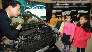 현대차, 어린이 안전 체험 박람회 사전예약 접수...유치원 단체 관람