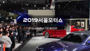 """""""신차 없어서"""" 아우디·폭스바겐, 서울모터쇼 2회 연속 불참"""