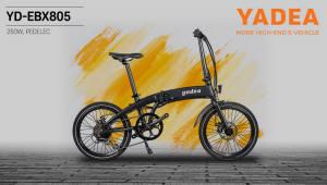 디벨리, 중국 유명전기자전거 브랜드 '야디' 국내 런칭