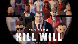 투톤스튜디오, 모바일 스나이퍼 슈팅 게임 '킬윌' 정식 서비스 실시