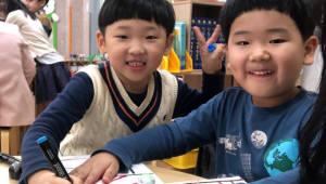 조선대 SW융합교육원, 찾아가는 유치원 로봇 코딩 특강 실시