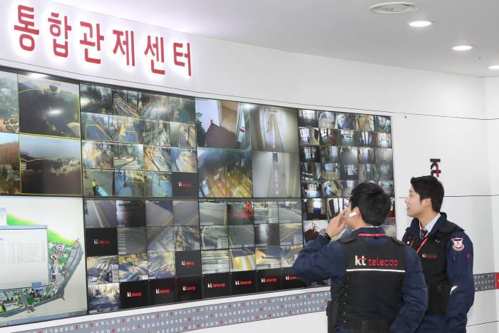 """설 연휴 첫 휴일 '사건·사고'↑...""""징검다리 휴일 주의"""""""