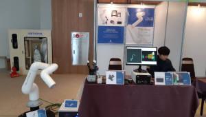 소이넷 AI실행가속기 뉴로메카에 공급…산업용 로봇 시장에 첫 진출