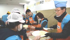 수은, 서울역 인근 무료급식소서 설맞이 배식 봉사 펼쳐