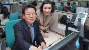 김광수 농협금융 회장, 설연휴 비상운영계획 점검