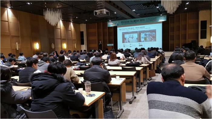 전자신문과 케이모바일은 `엣지컴퓨팅 이노베이션 2019를 한국광고문화회관에서 열었다.