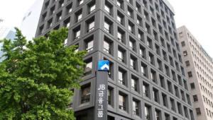 JB금융, '사상 최대' 순이익 3210억원 시현...전년比 21.4%↑