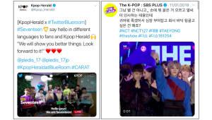 트위터, 세계 22개국에 케이팝 광고 넣는다