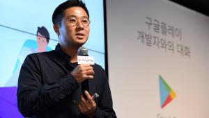 2019 소비주역 '밀레니얼 가족' 겨냥 앱 시장 후끈